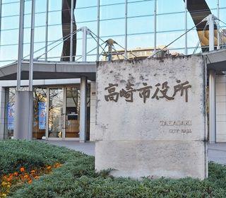 かつての大名も見る事の出来なかった景観を高崎市役所21階天守閣から望み、 お食事を楽しんで頂けます。